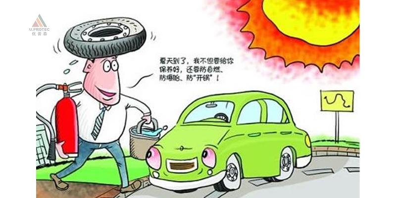其中绝大部分是 由于汽车电路和油路老化而引发的.