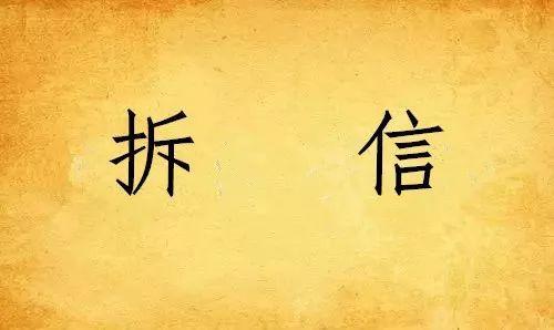 最荒凉的地方打一成语_徐州陇海海马