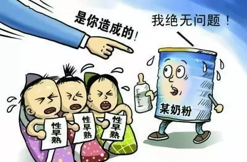 betway必威亚洲官网 2