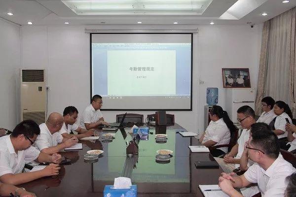 【企业资讯】北京西南物流中心组织在职员工进行最新版考勤制度培训