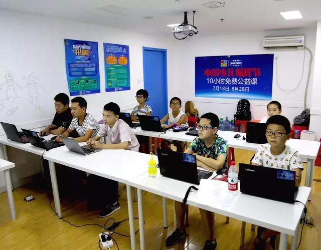 走进中国少儿编程节之——我在童程童美学编程!