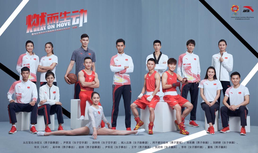 安踏,中国体育代表团官方合作伙伴亚运领奖服惊艳亮相