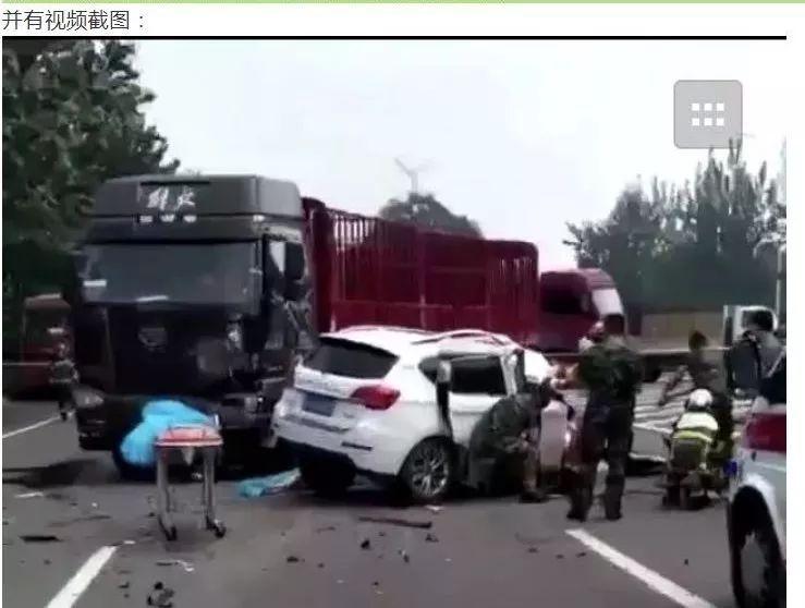 """昨天疯传的""""房山西外环严重车祸""""事故,真相原来是这样"""