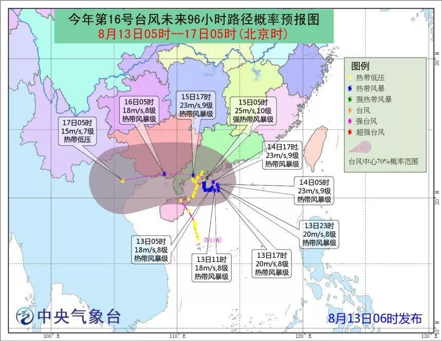 杭州天预报台风_被朋友圈说是\