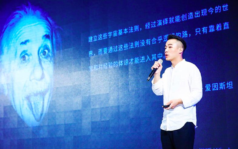 尚币创始人周渊凯:改变世界的是问题而非答案