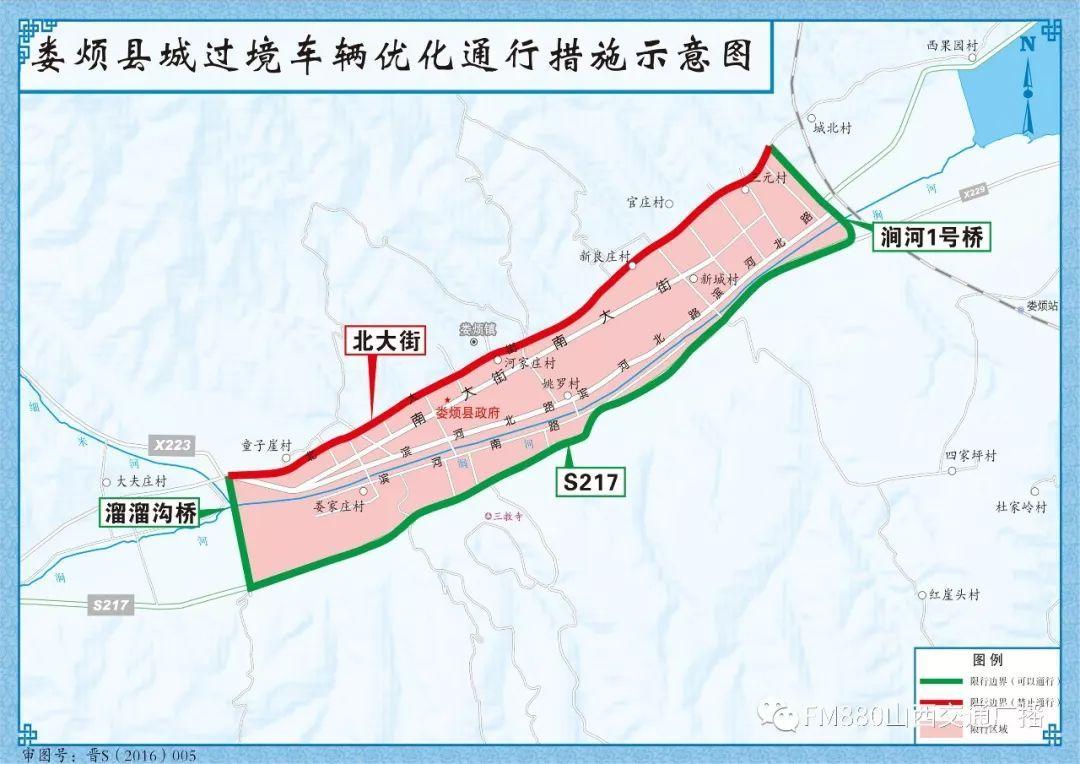 文水人口_文水县2018年公开招聘部分事业单位工作人员的公告