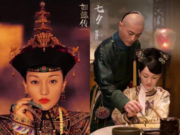 此前焦晃,张国立,张铁林在《乾隆王朝》《宰相刘罗锅》《还珠格格》