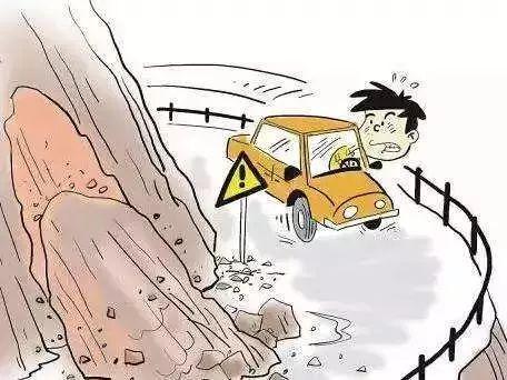 2,若遇泥石流发生时应该怎么办?图片