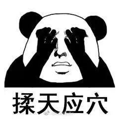 社团招新01期丨广东二师扶摇棍协,风起,云涌_双截棍图片