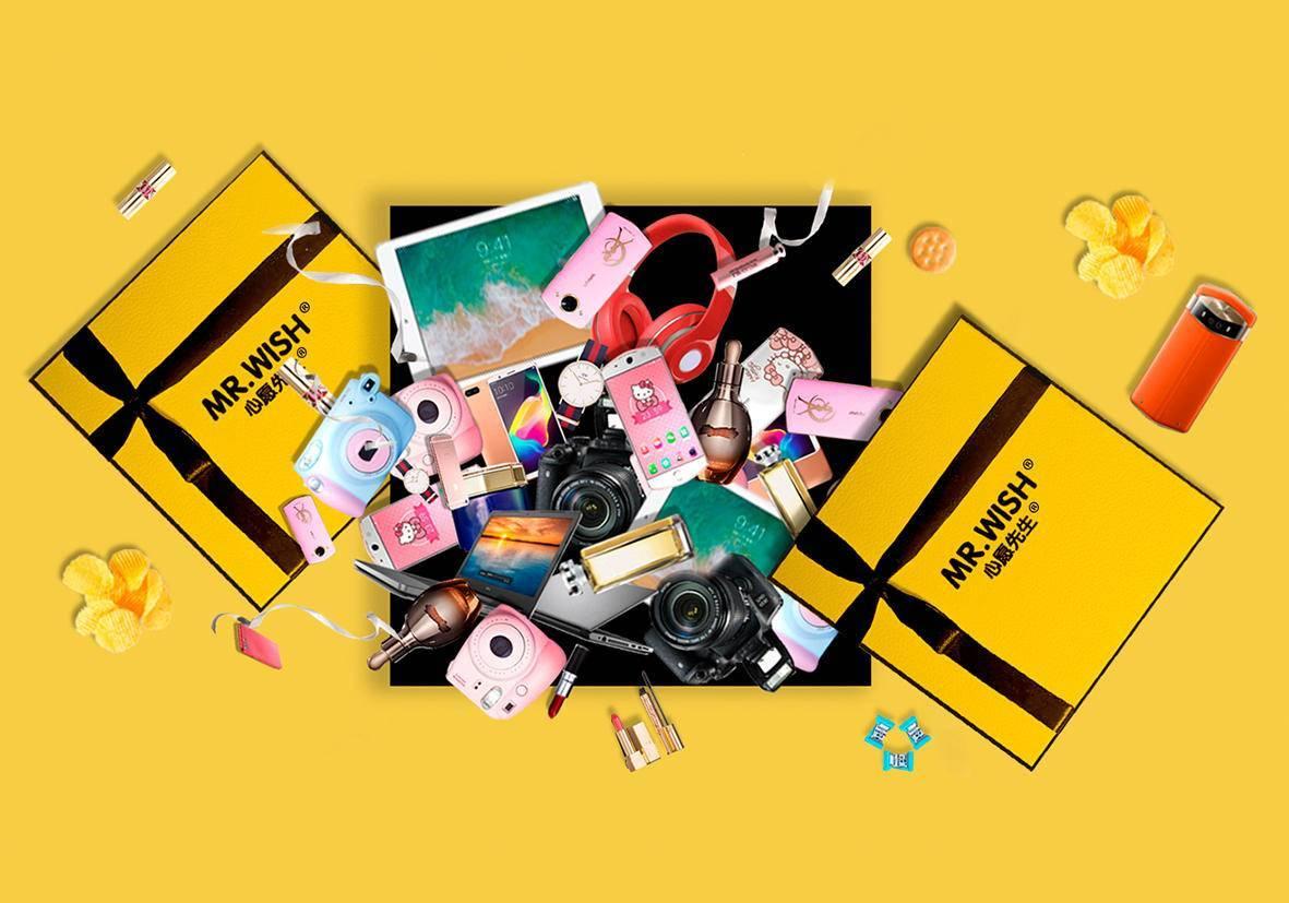 心愿盒子里面的产品多样,大致可分为3c电子类,家居日用品类,饰品类,美图片