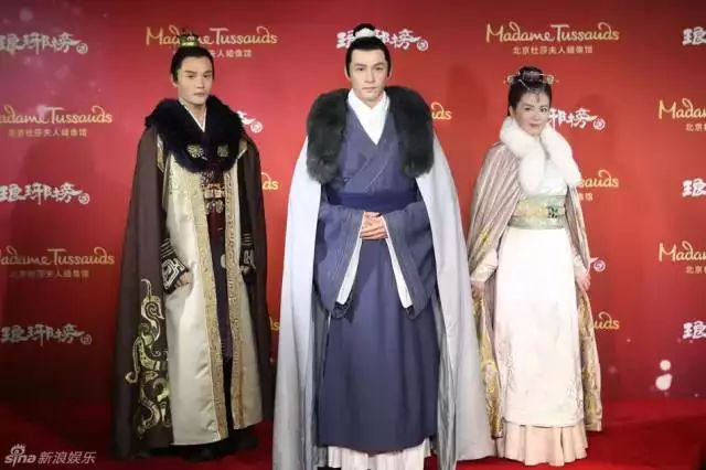 被这些明星脸丑」哭了_搜狐娱乐_搜狐网