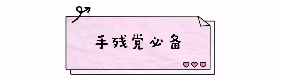 新普京娱乐平台 20