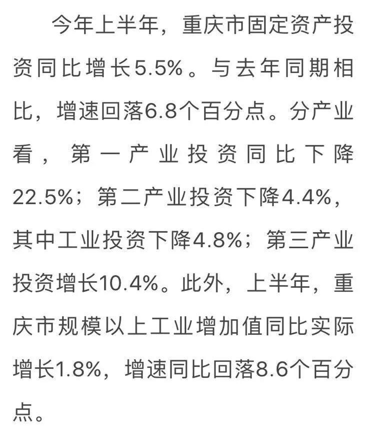 唐山经济总量全国排名_唐山大地震