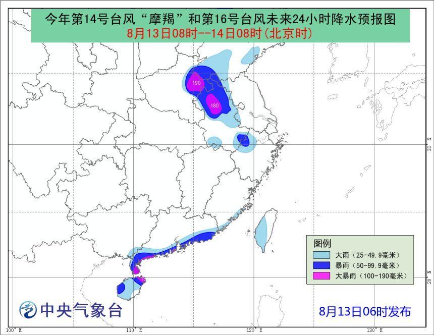 疾风骤雨 摩羯 刚登陆,又有新台风生成 形势一言难尽,本周天气