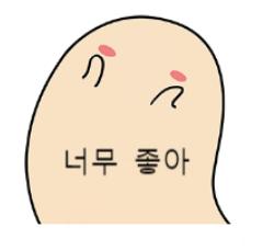 没有这些韩语表情包,还好意思斗图啊图片