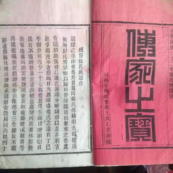 http://guoxue.k618.cn/pdjd/201501/W020150115379498502551.jpg_历史 正文  来源 | 京博国学(jingboguoxue)