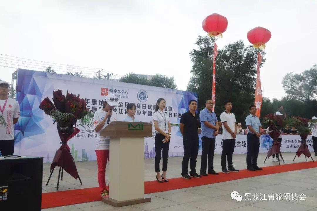 http://www.hljold.org.cn/tiyuhuodong/23626.html