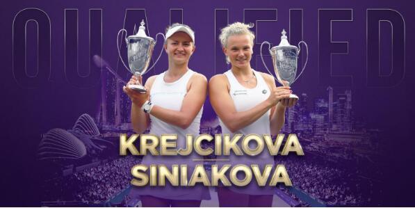 捷克组合入WTA年终总决赛捷克双打团队连续四年入围