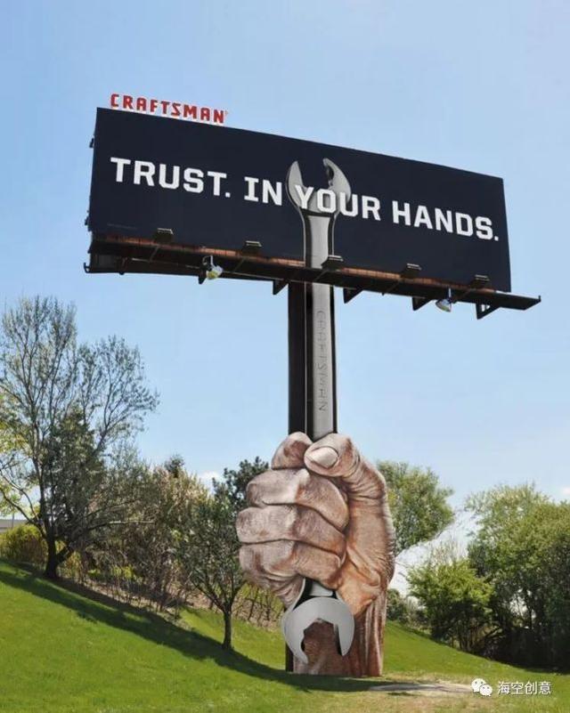 锻炼发挥横向思维技巧,使广告生动起来.图片