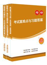 2019广州大学考研619汉语综合考试与827阅读与写作考研初试真题试