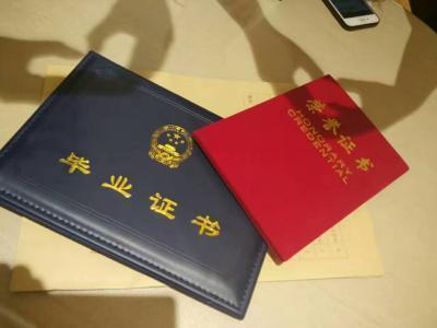 深圳成人高考多久拿到毕业证?担心自己考不过?听听建议的专家!批v建议分数高中图片