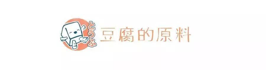 必威注册 5