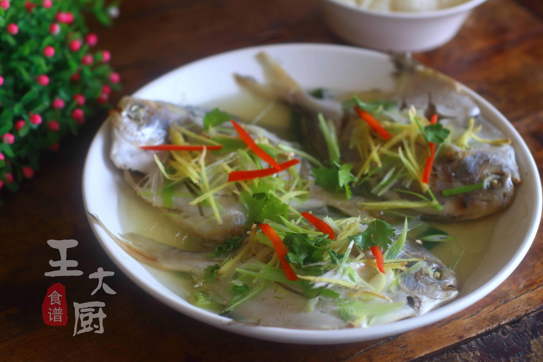v毛豆毛豆好吃的秘诀,各种鱼都这样做,加上这一步鲳鱼蛋汤子鸡图片