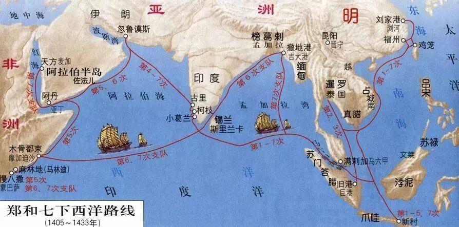 中国史 3