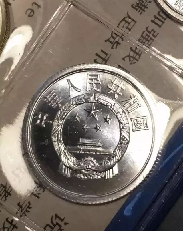 关于1980年长城币天王本5分小星版的识别方法~