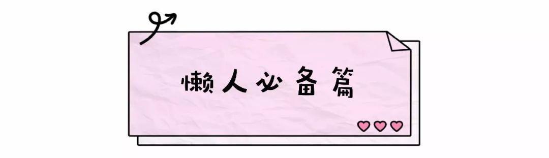 新普京娱乐平台 4