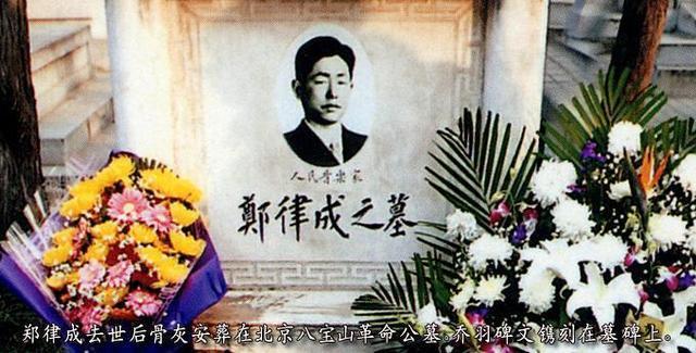 被特批加入中国国籍,音乐激励无数中国人,逝