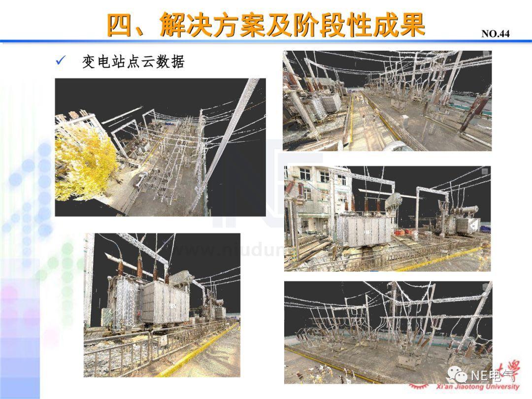 新加坡电力体制介绍_电力机器人应用现状及关键共性技术发展趋势