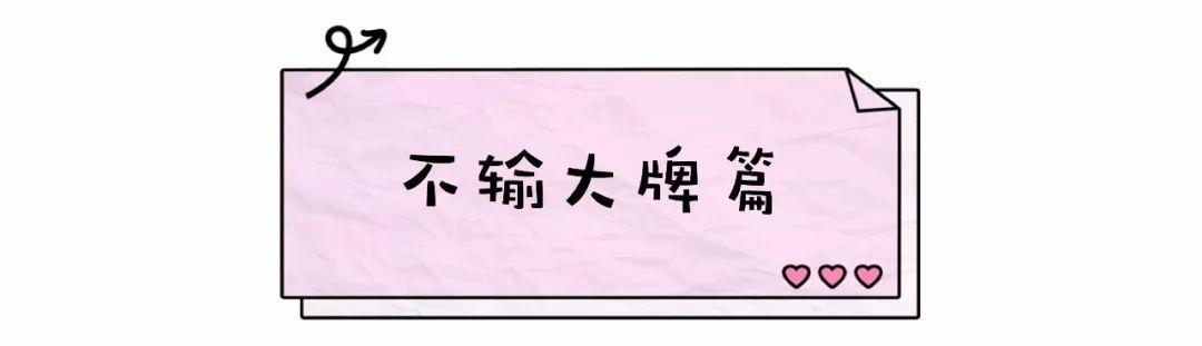新普京娱乐平台 30