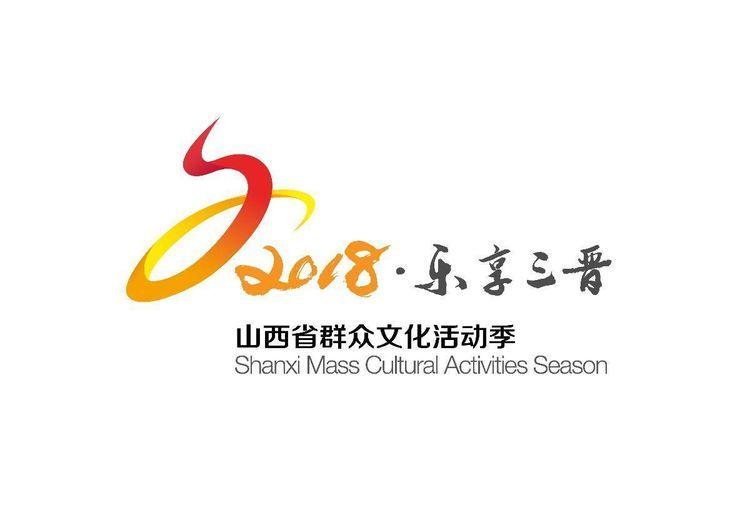永利402com官网 4