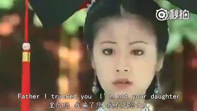 """《中餐厅2》喜迎""""皇阿玛"""",'好久不见'用英文怎么说?"""