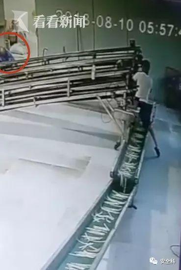 8·10触电事故丨男子触电后被死死吸住 同事仅3米远竟浑然不觉