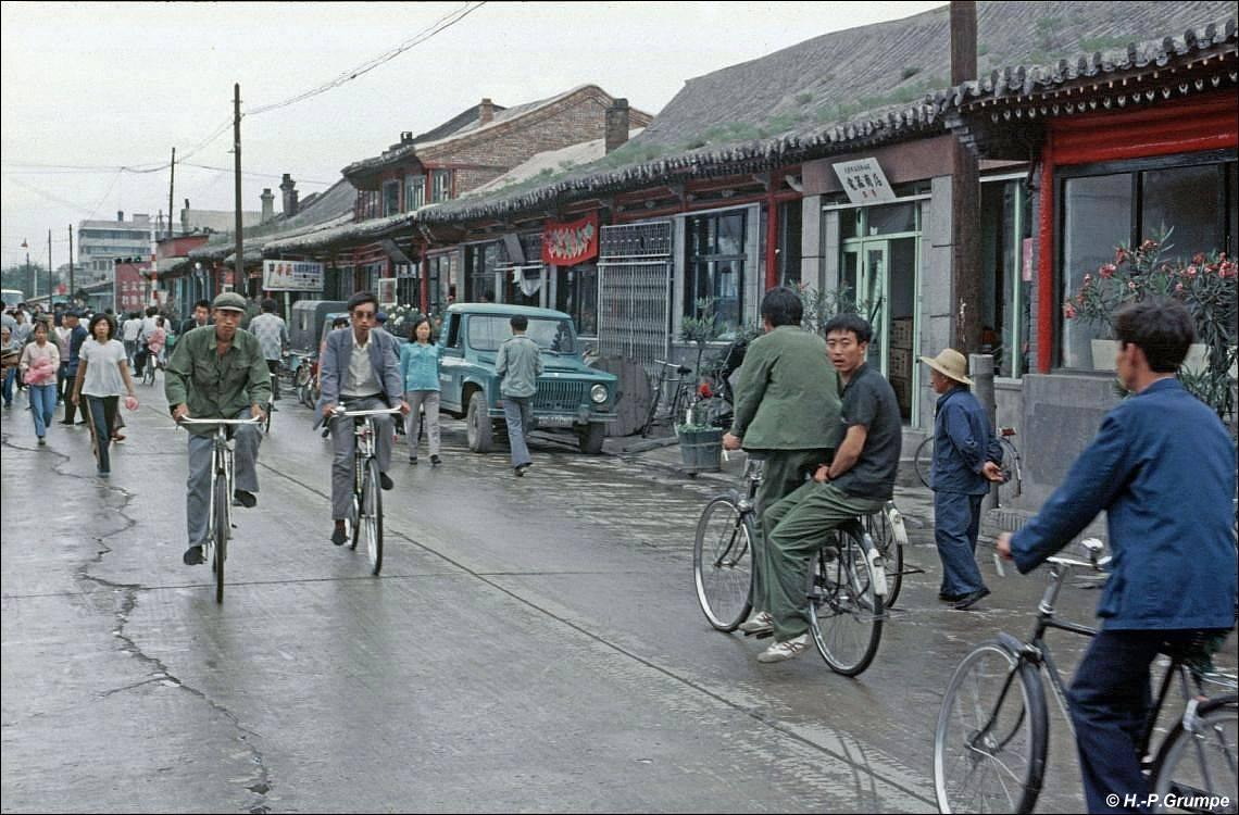 中国史 1