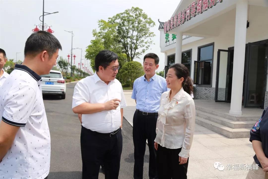 江西横峰县以常态化干部作风监督助推秀美乡村建设