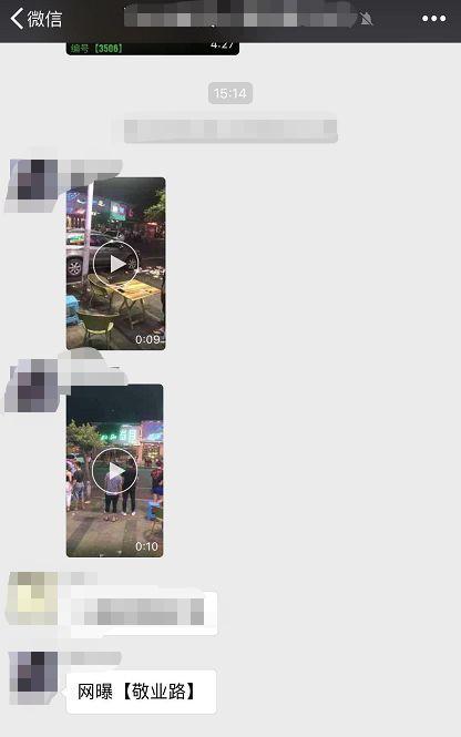 黑人!宜宾上江北敬业路打架了,车对着人撞过去?