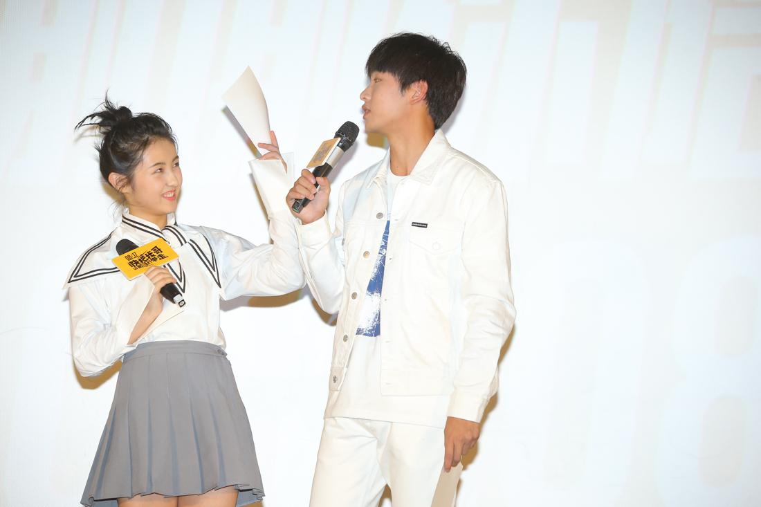 段奥娟助阵《快哥》首映 彭昱畅清唱写给子枫的歌