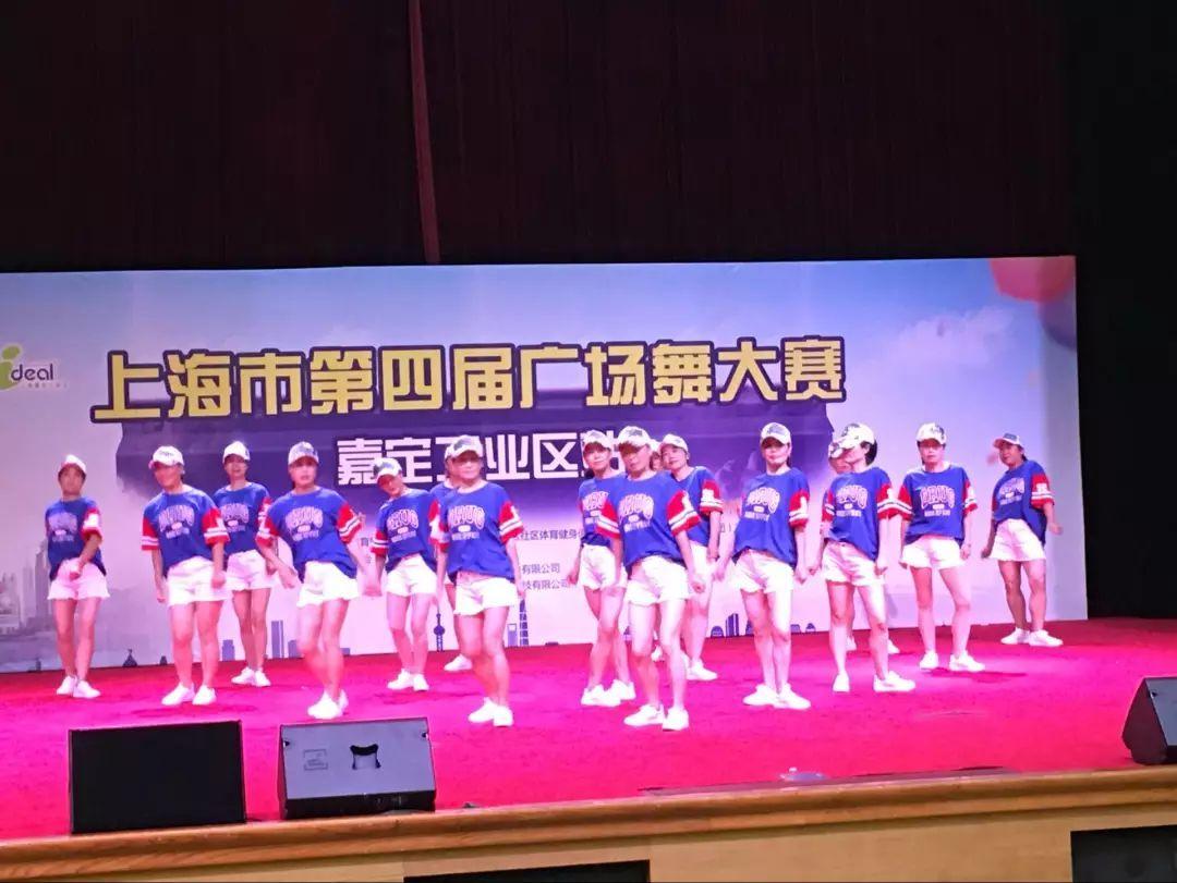 上海市第四届广