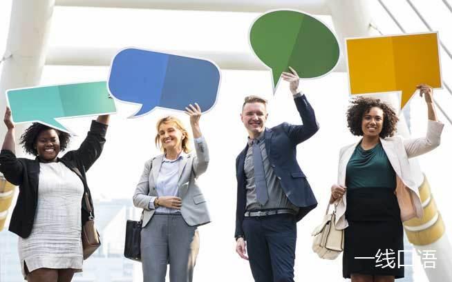 商务日常英语口语情景对话大全(一)
