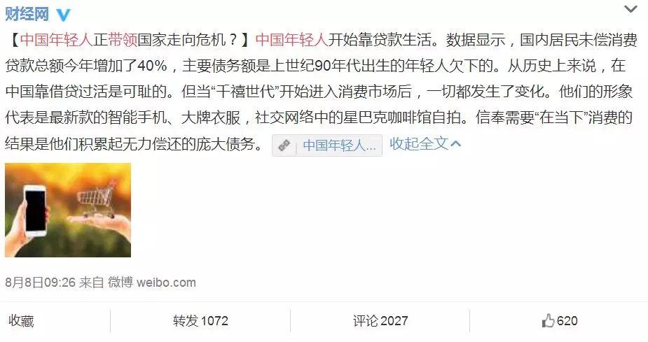 正在崩潰的中國年輕人:我該如何養活30年後的自己?