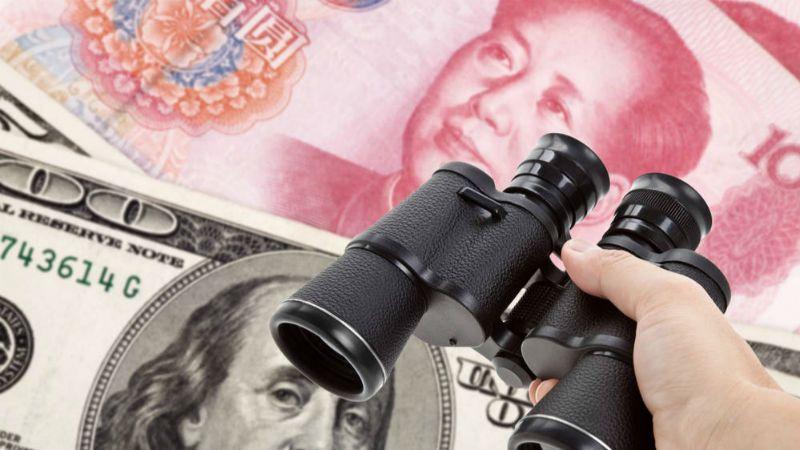 918博天堂影院谢亚轩:汇率贬值不会带来通胀