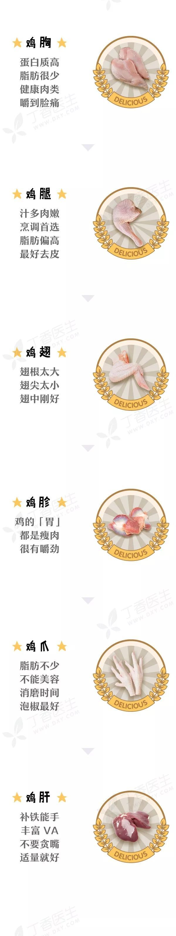 澳门太阳娱乐集团官网 18