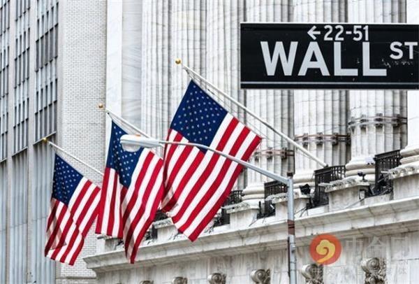 美国三大股指齐步走低 受累于土耳其危机外溢影响