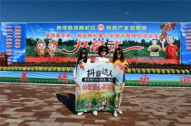 """百人书法现场表演,""""中国梦·义渠情""""文化旅游体验周,""""寻味义渠""""高山"""