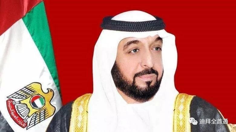 大赦天下!阿联酋总统在宰牲节之前赦免了704名囚犯