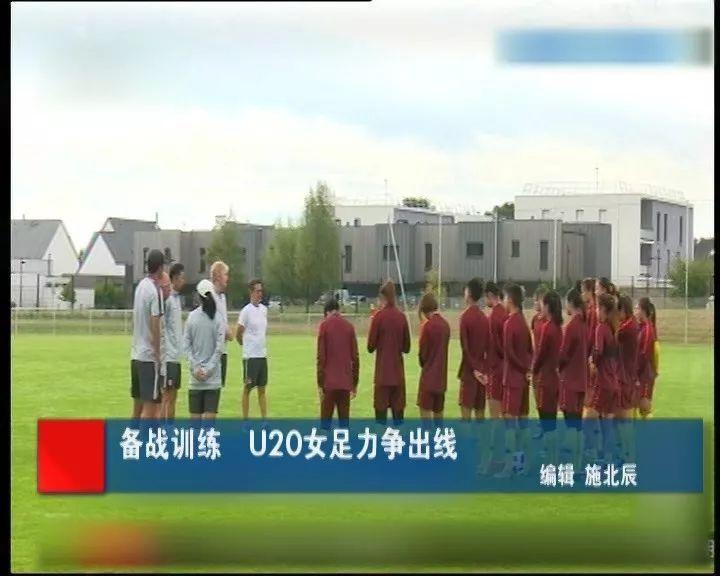 中国U23男足 将迎来 亚运会小组赛 第一场比赛 他们的对手是东帝汶队 本届亚运会上 中国男足能否闯入八强甚至走得更远 能否实现自我突破 这格外引人关注 BSP高平练百人对抗赛欢乐开展 越来越多的孩子们 参与到平衡车这项运动中 各种各样的平衡车比赛 也是进行得如火如荼 昨天下午 BSP高平练百人对抗赛 吸引了全国的100多名孩子参加 [ 江苏体育休闲频道 全程报道] 孩子们热情洋溢 身影矫健 活动现场热闹非凡 详情戳视频吧~