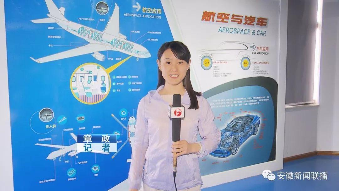 安徽:工业设计驱动产业转型